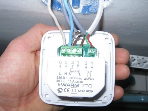 Терморегулятор для инфракрасного пола