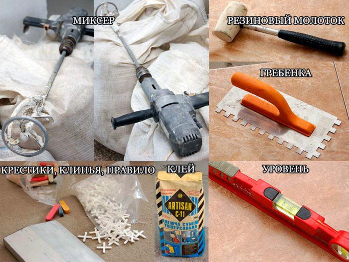 Инструменты и материалы для укладки напольной плитки на кухне