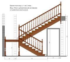 Самостоятельное проектирование лестницы